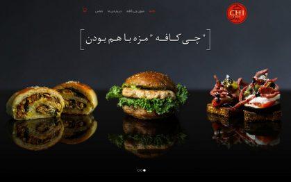 chicafe - веб-дизайн