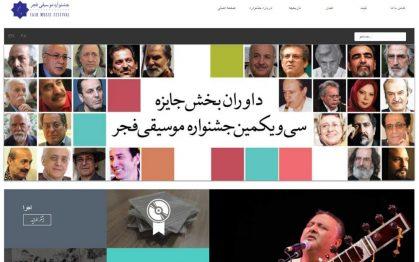 fajr - веб-дизайн