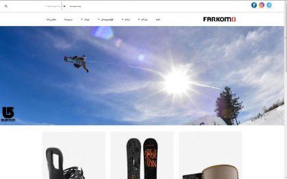 farkom 1 - веб-дизайн
