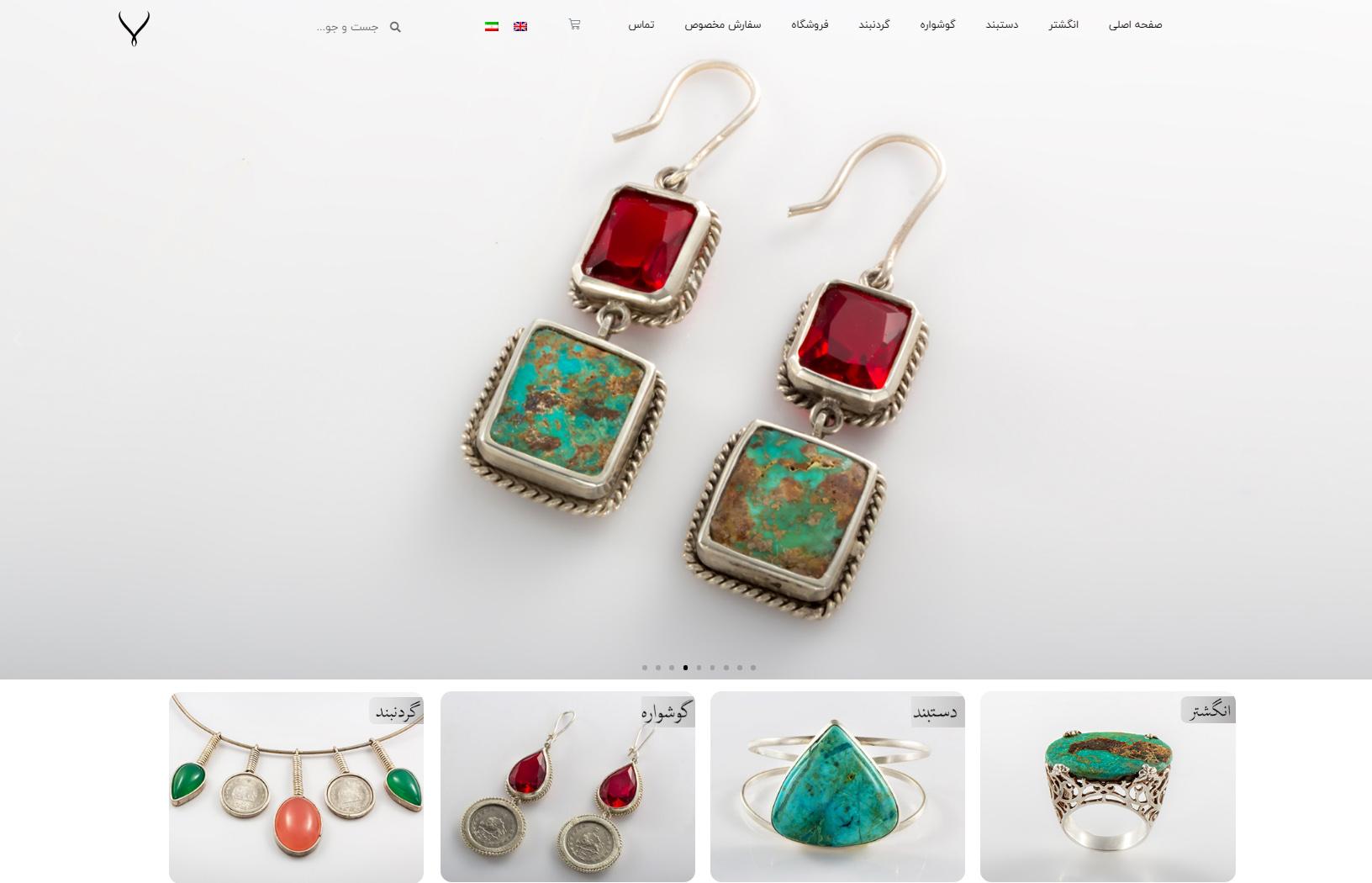sanam - طراحی سایت