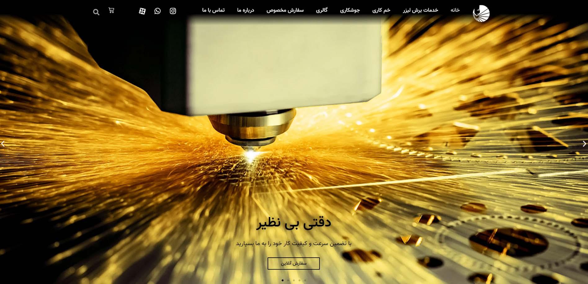 metalboresh - طراحی سایت